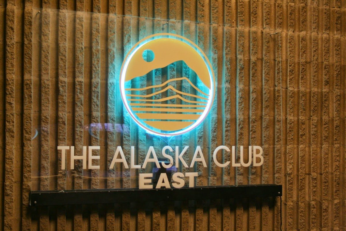 Photo from The Alaska Club East